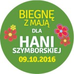 hania-2